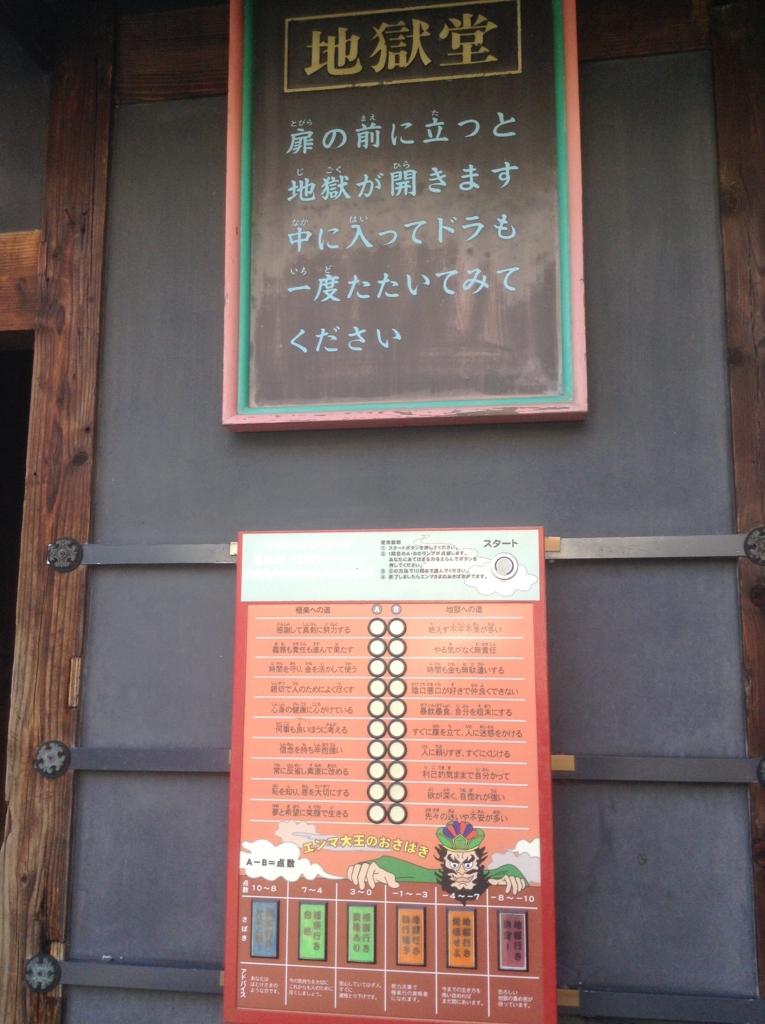 f:id:kazuyoshi-sakamoto1000:20160623111655j:plain