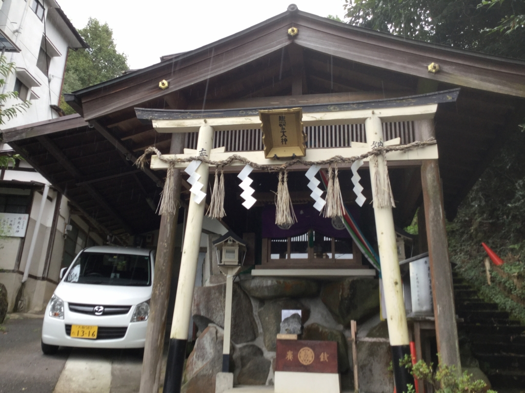 f:id:kazuyoshi-sakamoto1000:20161006041152j:plain