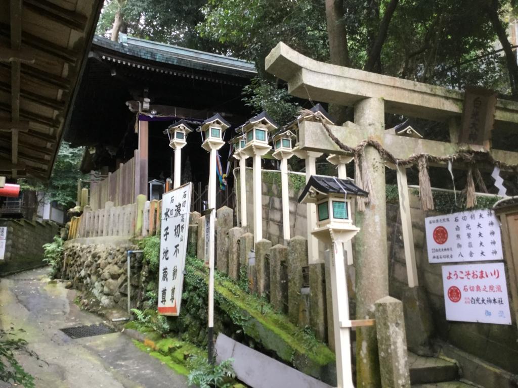 f:id:kazuyoshi-sakamoto1000:20161006041224j:plain