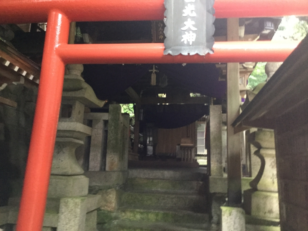 f:id:kazuyoshi-sakamoto1000:20161006041328j:plain
