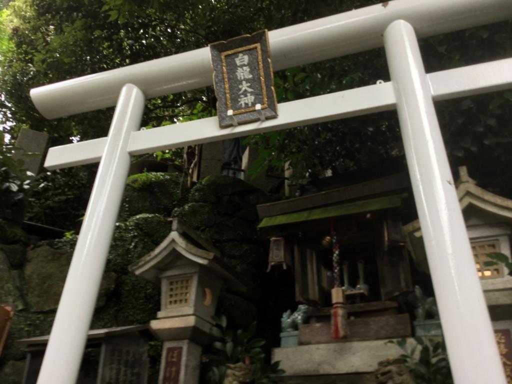 f:id:kazuyoshi-sakamoto1000:20161006041539j:plain
