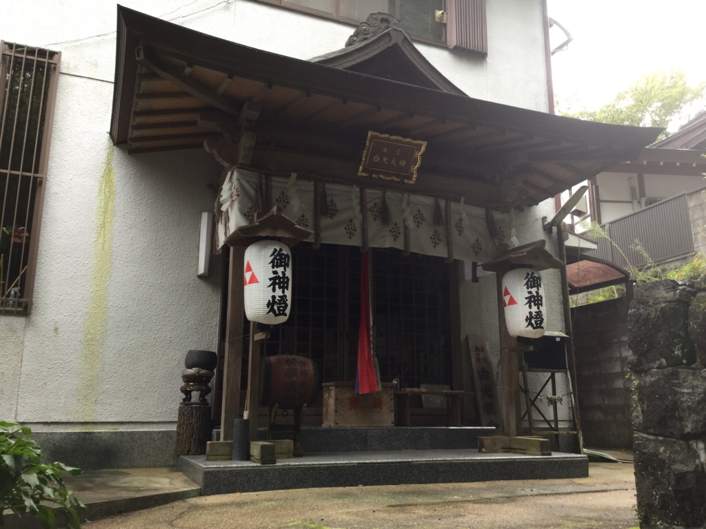 f:id:kazuyoshi-sakamoto1000:20161006041609j:plain