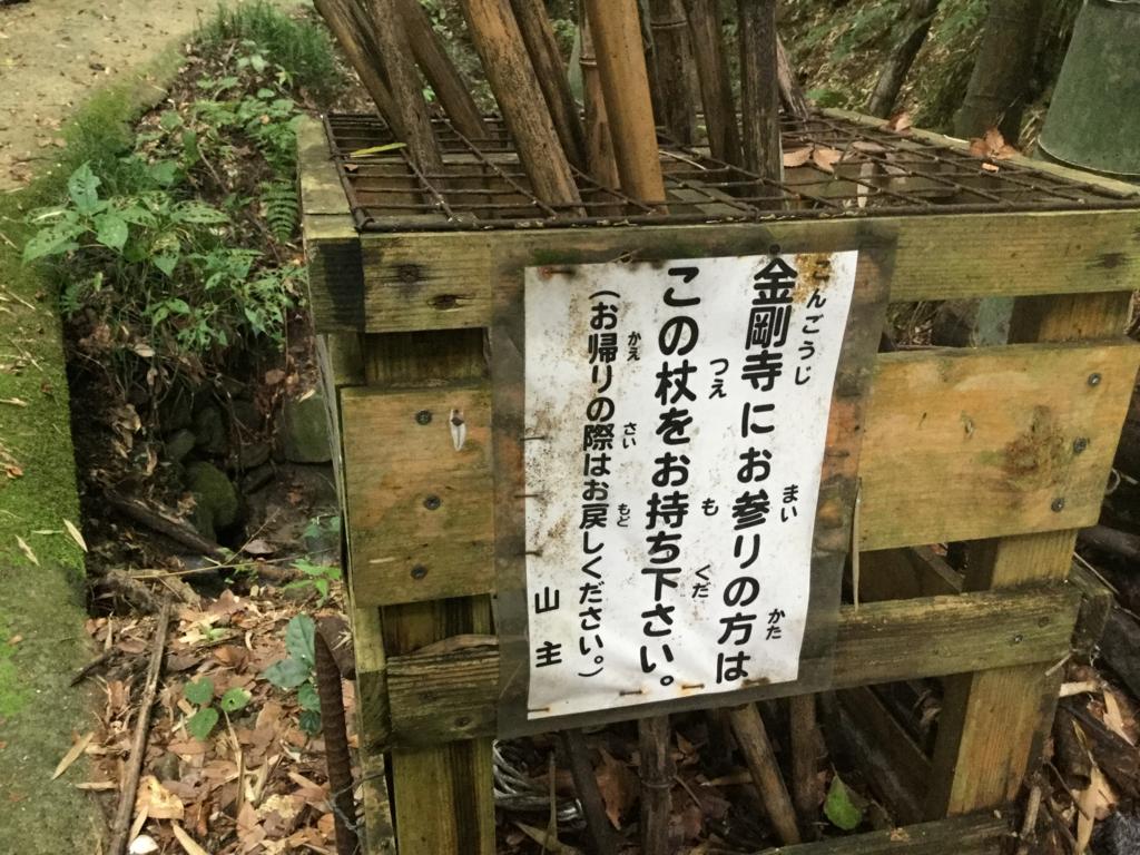 f:id:kazuyoshi-sakamoto1000:20161006042109j:plain