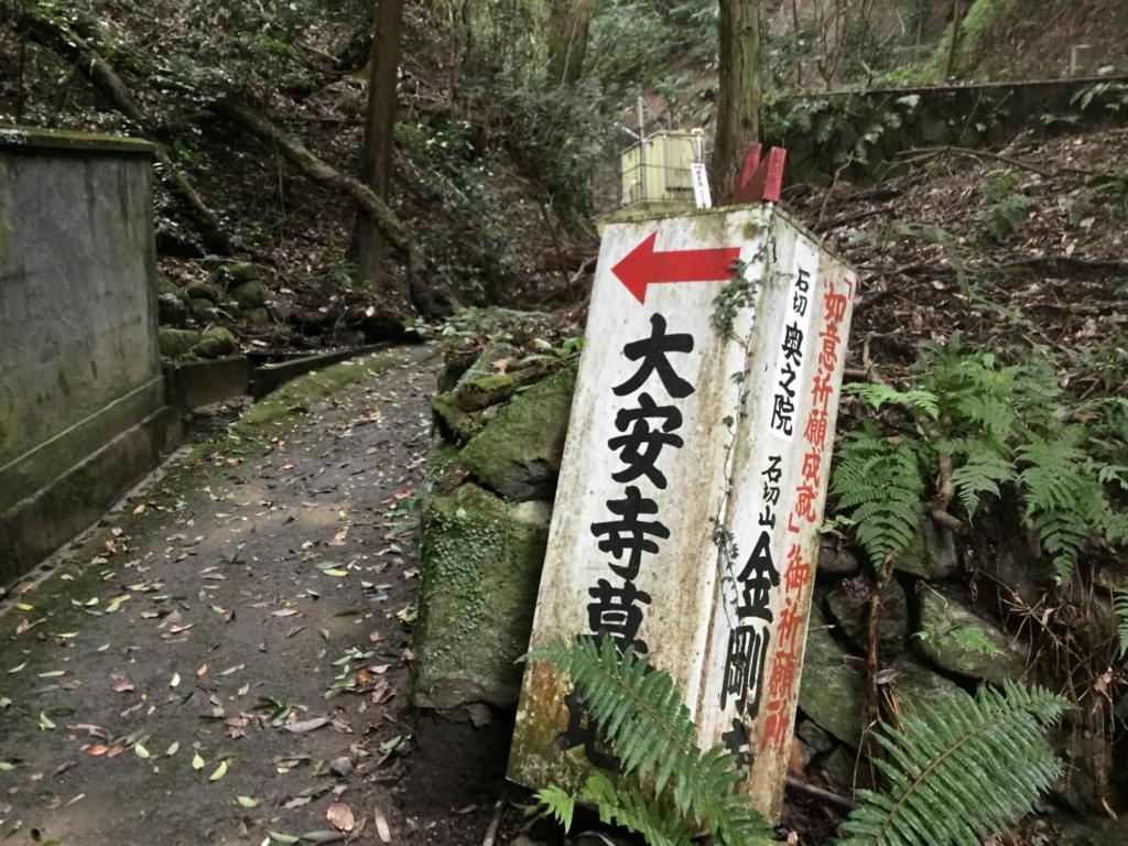f:id:kazuyoshi-sakamoto1000:20161006042140j:plain