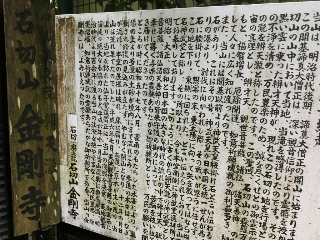 f:id:kazuyoshi-sakamoto1000:20161006042337j:plain