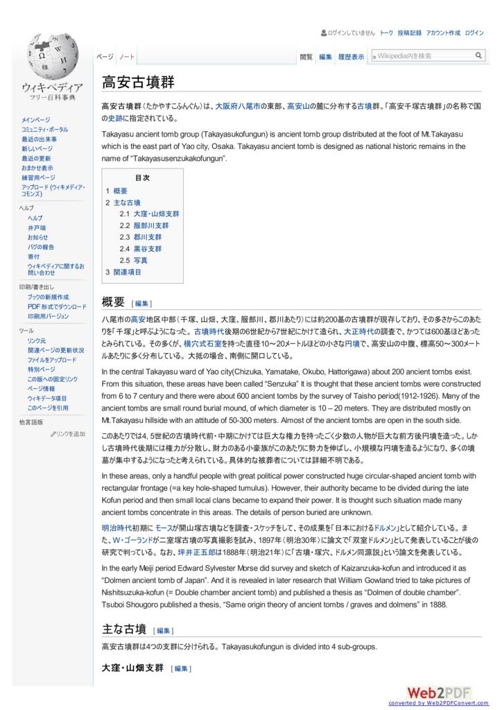 f:id:kazuyoshi-sakamoto1000:20161128232116j:plain