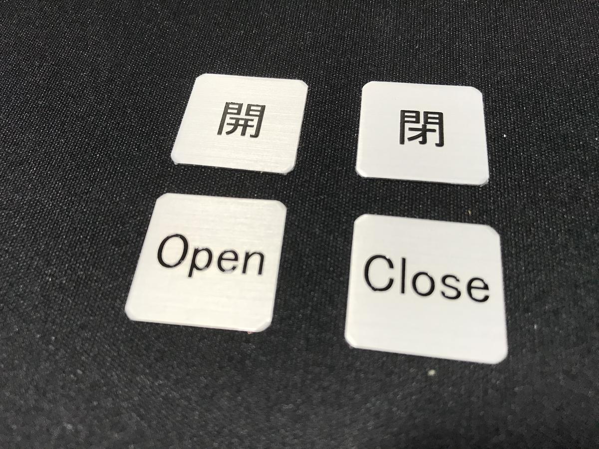 f:id:kazuyoshi-sakamoto1000:20190817084517j:plain