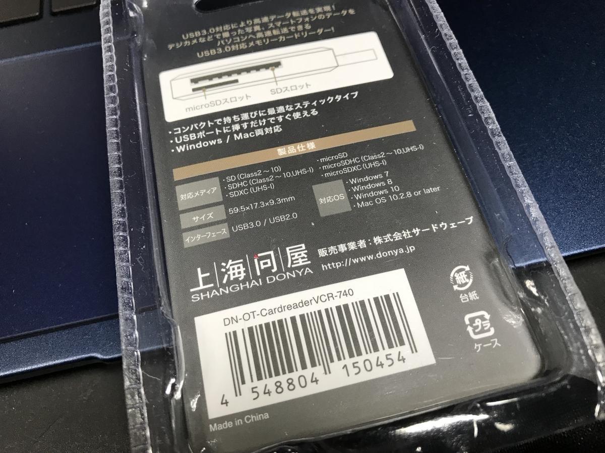 f:id:kazuyoshi-sakamoto1000:20190910141546j:plain