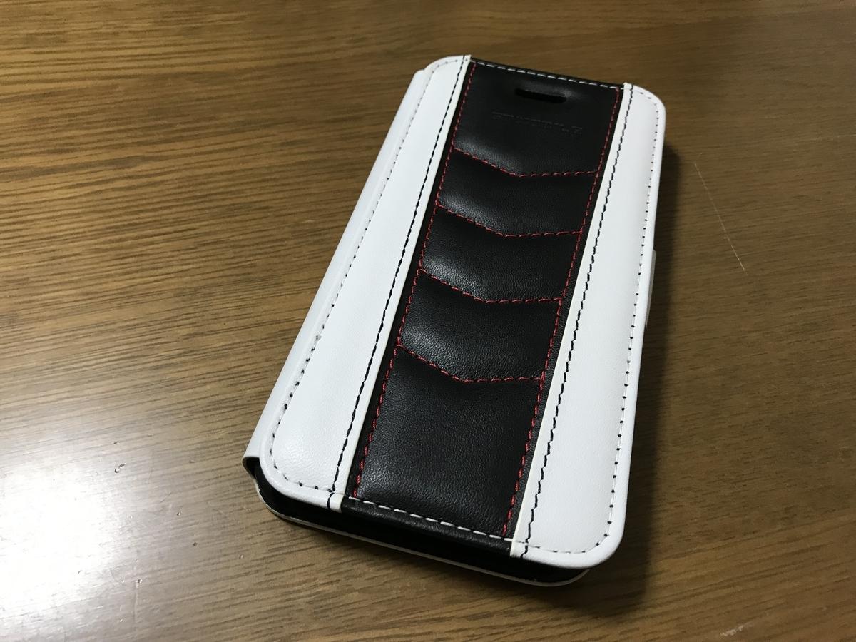 f:id:kazuyoshi-sakamoto1000:20190910144841j:plain