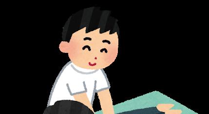 f:id:kazuyoshi-sakamoto1000:20200926183841p:plain