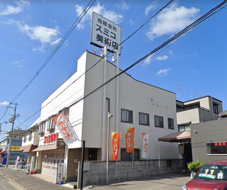 f:id:kazuyoshi-sakamoto1000:20210227172140p:plain