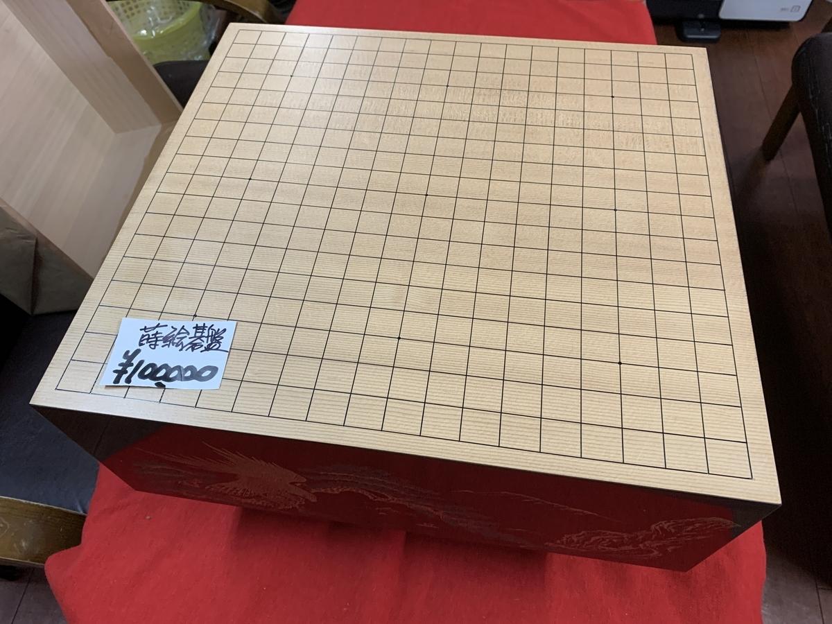 f:id:kazuyoshi-sakamoto1000:20210227172641j:plain