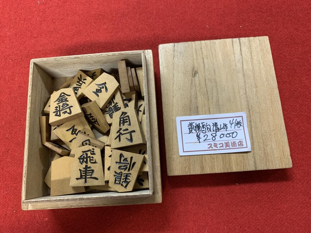 碁盤・碁石・将棋盤・将棋駒特価キャンペーン!