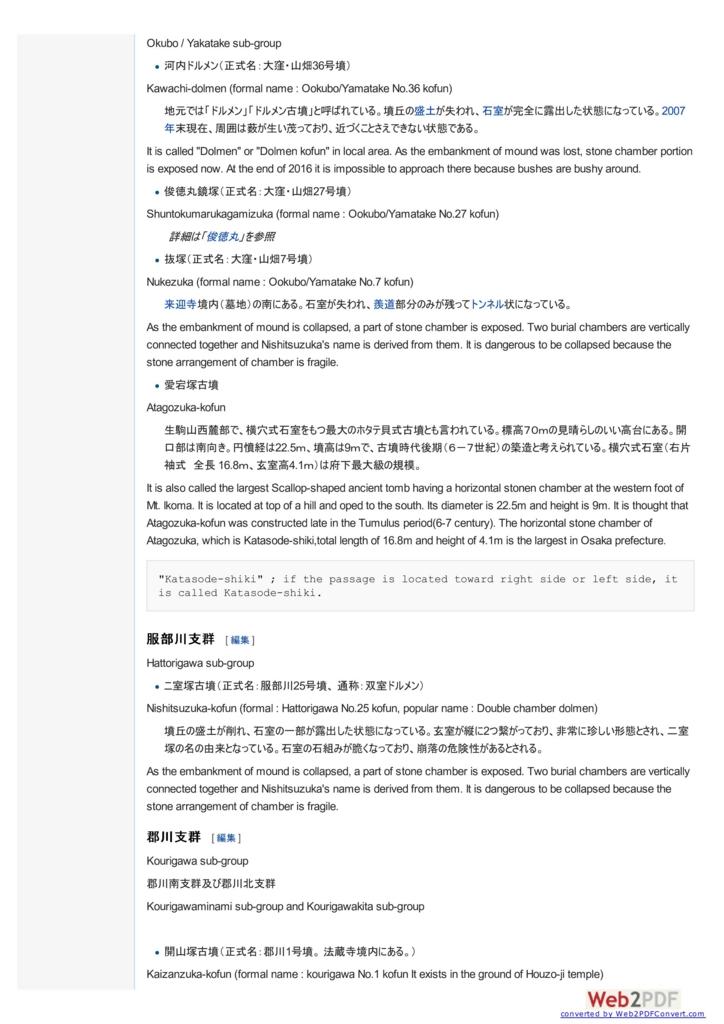 f:id:kazuyoshi-sakamoto2000:20161126132854j:plain
