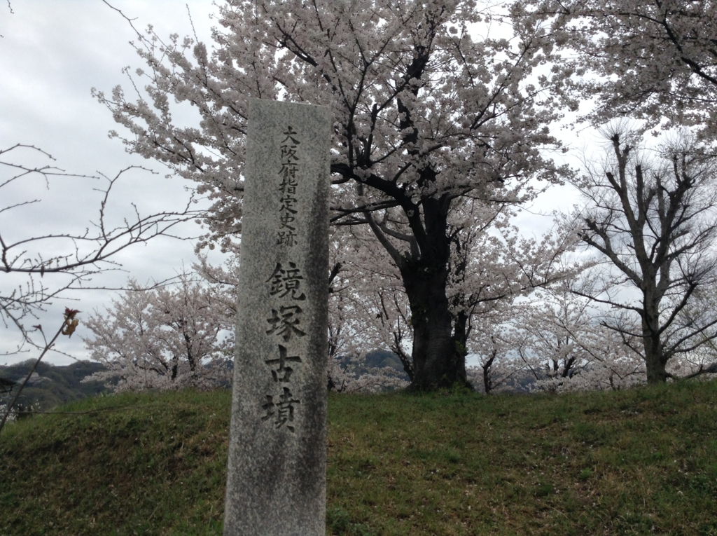 f:id:kazuyoshi-sakamoto2000:20161202235253j:plain