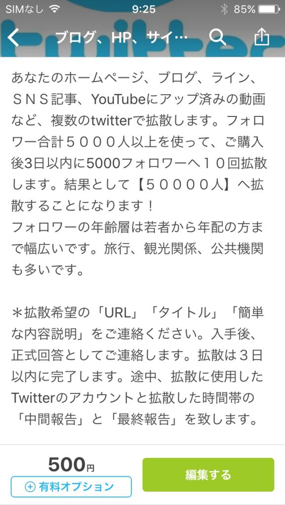 f:id:kazuyoshi-sakamoto2000:20171025160000p:plain