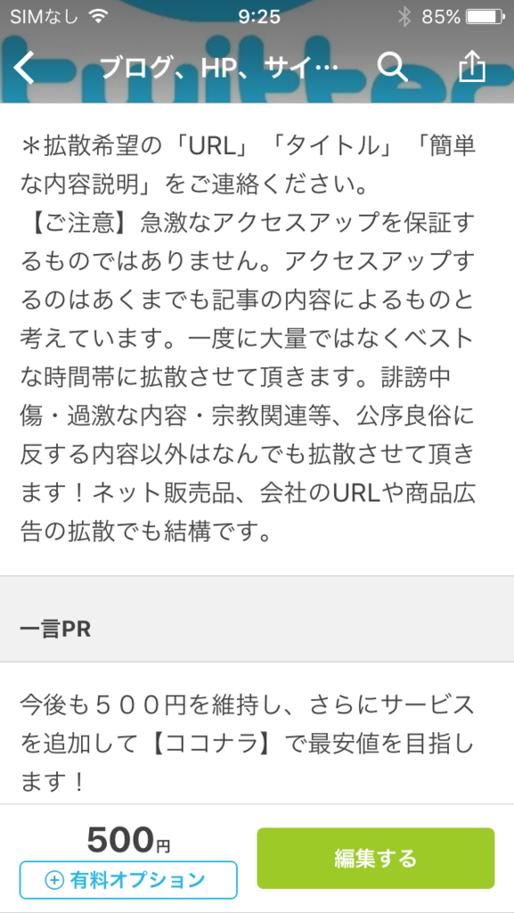 f:id:kazuyoshi-sakamoto2000:20171025160014p:plain