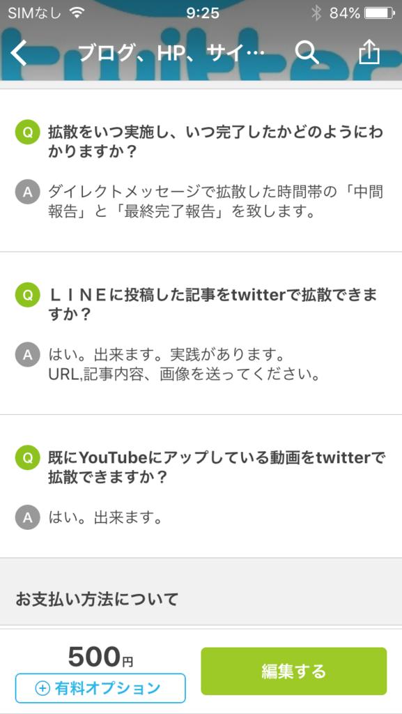f:id:kazuyoshi-sakamoto2000:20171025160024p:plain
