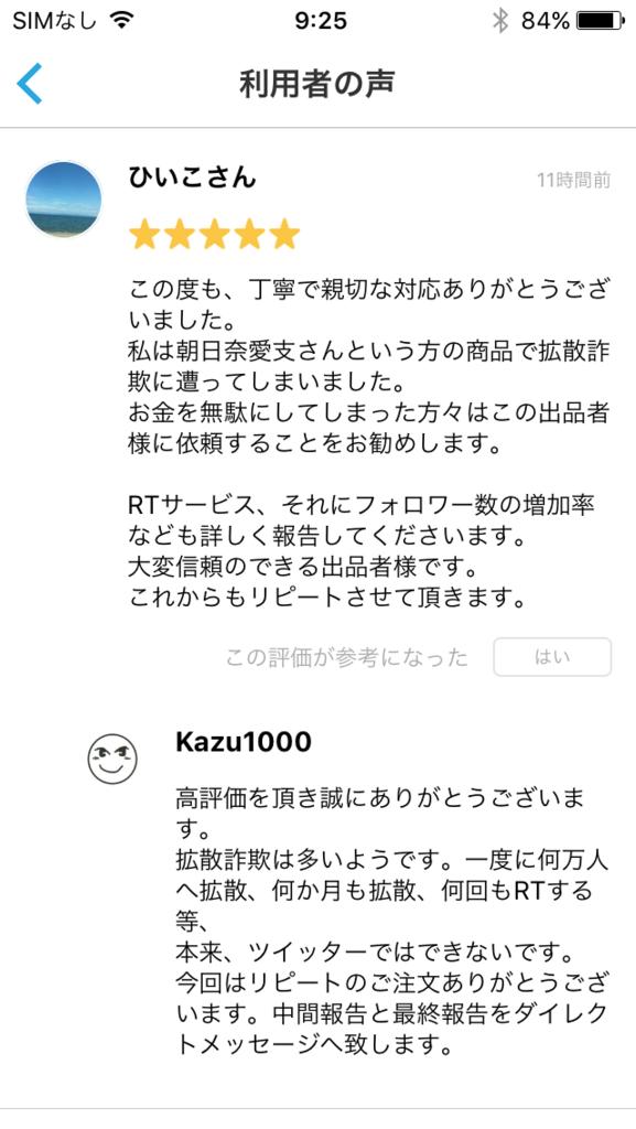 f:id:kazuyoshi-sakamoto2000:20171025160041p:plain