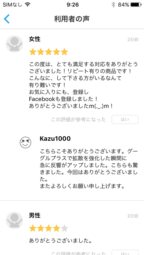 f:id:kazuyoshi-sakamoto2000:20171025160051p:plain