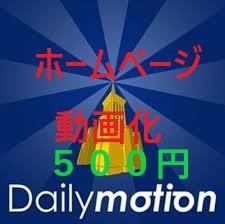 f:id:kazuyoshi-sakamoto4000:20170824093549j:plain