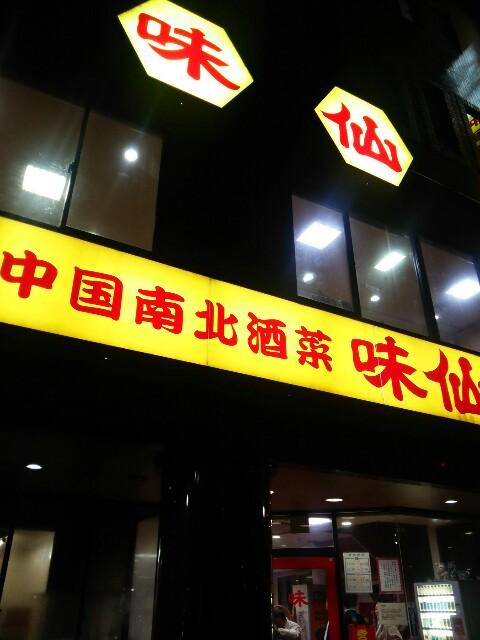f:id:kazuyoshing:20151121135815j:plain