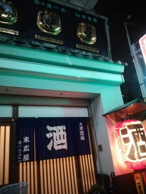 f:id:kazuyoshing:20151121143708j:plain