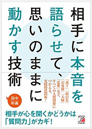 f:id:kazuyoshing:20170611224742j:plain