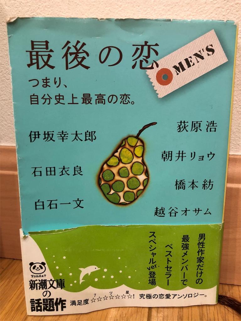 f:id:kazuyoshisan:20180426212733j:image