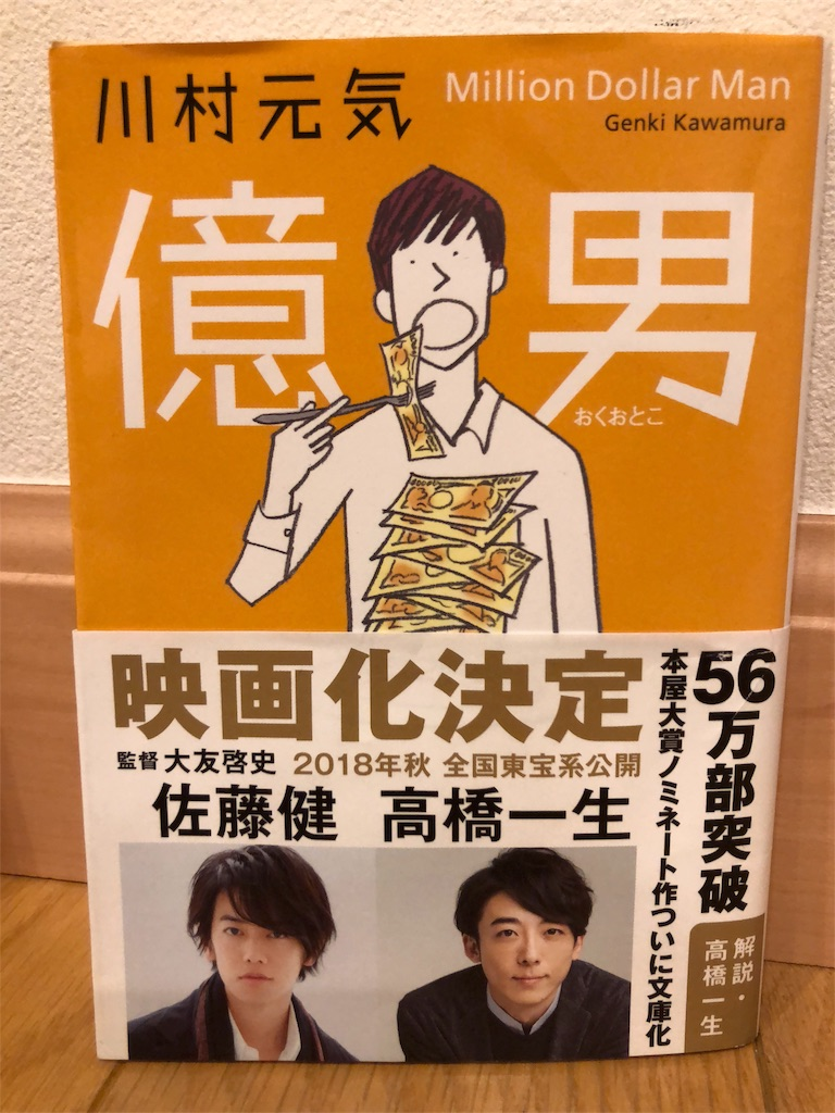 f:id:kazuyoshisan:20180427205815j:image