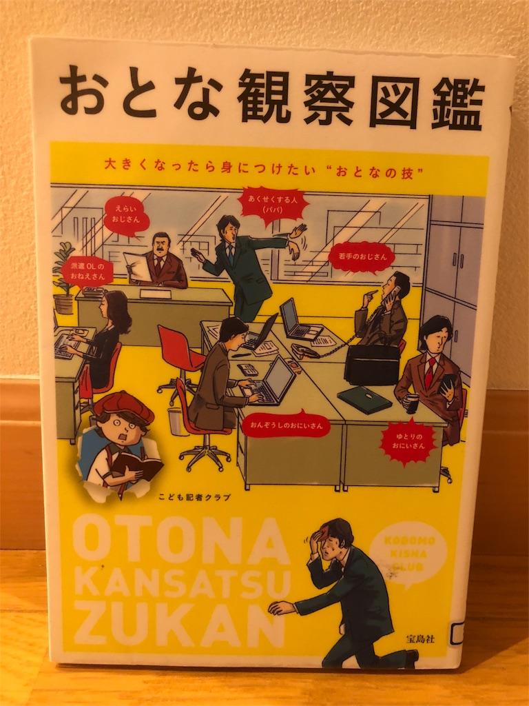 f:id:kazuyoshisan:20180504222914j:image