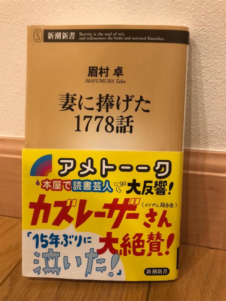 f:id:kazuyoshisan:20180508110339j:image