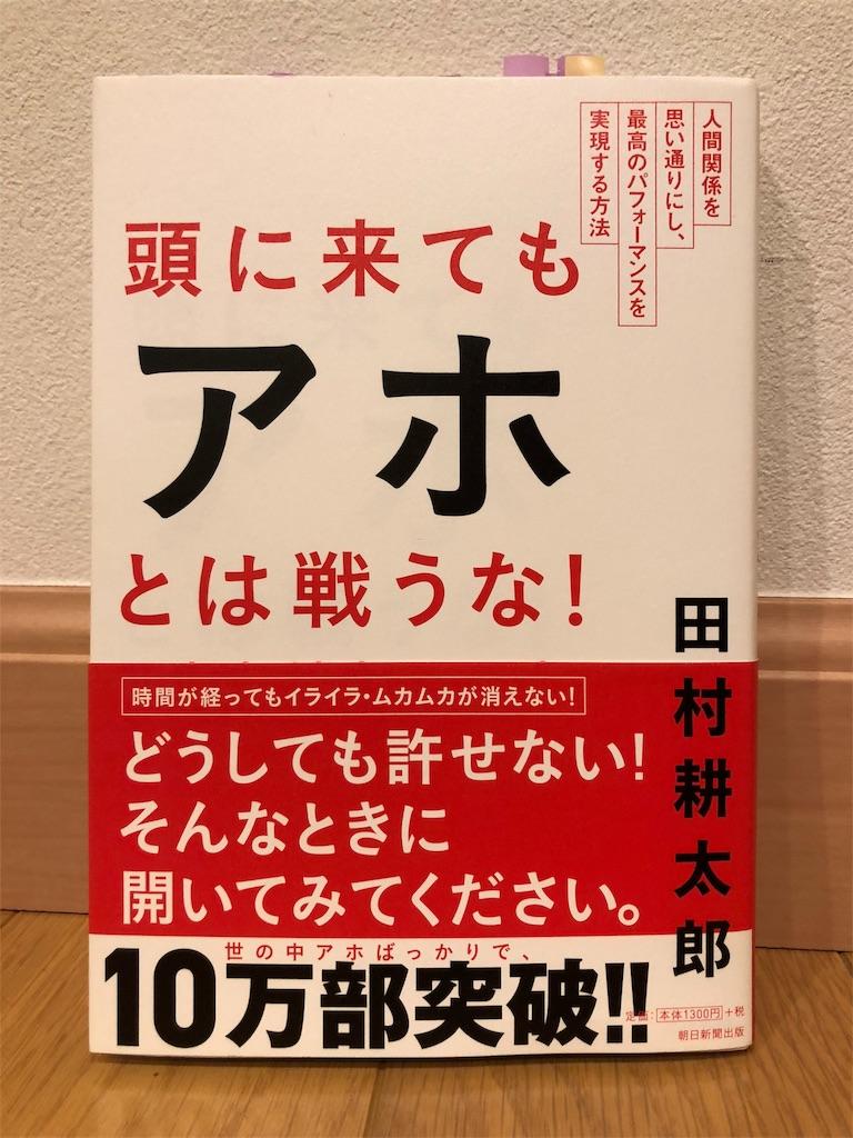 f:id:kazuyoshisan:20180523210348j:image