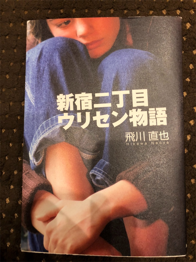 f:id:kazuyoshisan:20180529122111j:image