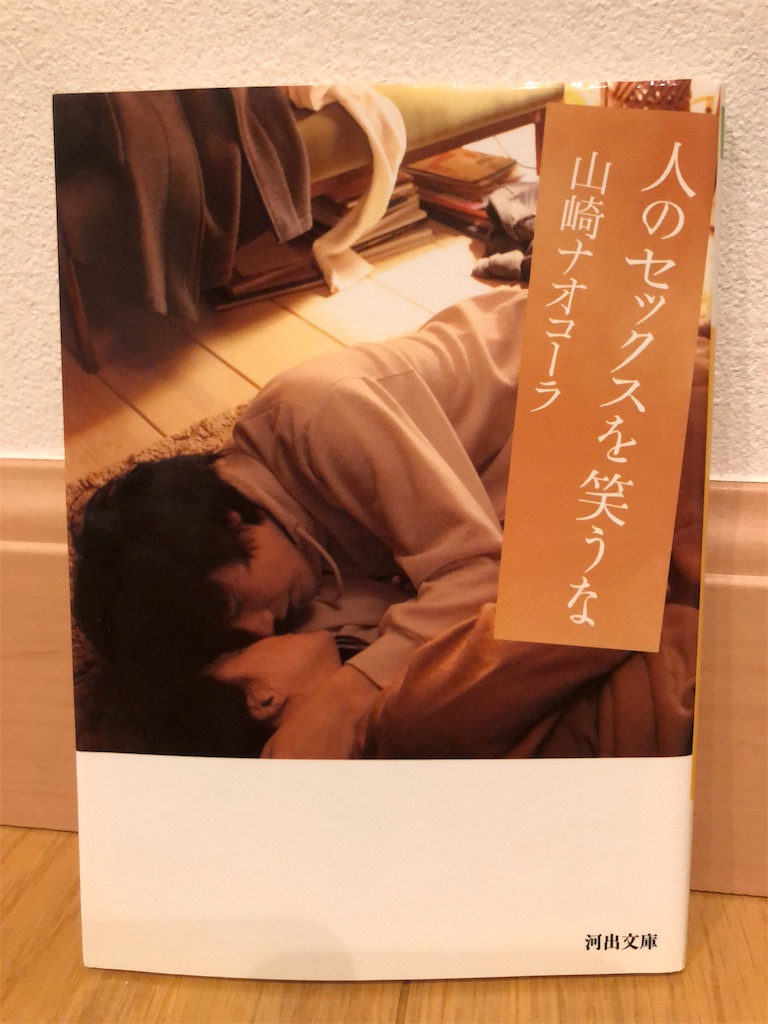 f:id:kazuyoshisan:20180530210847j:image