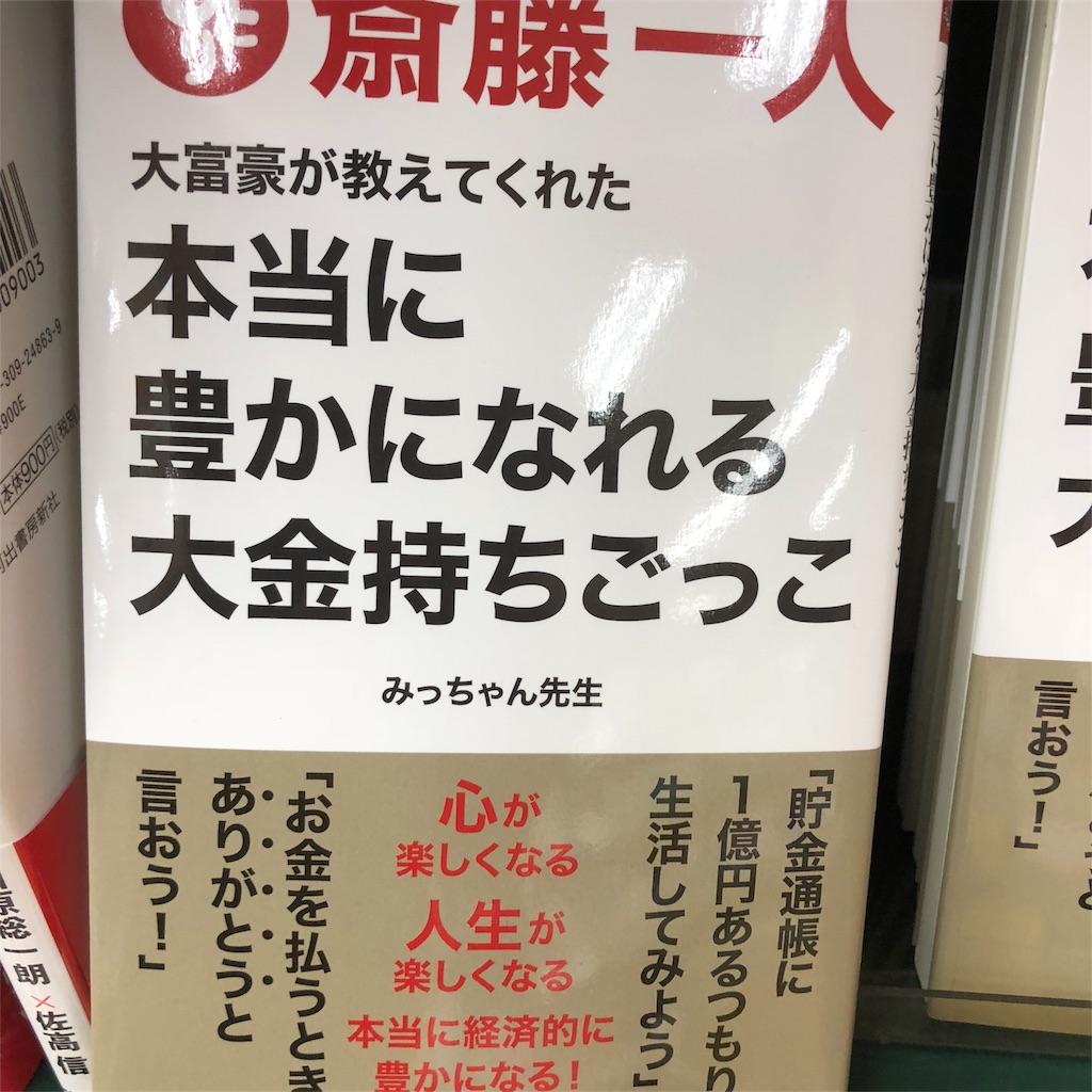 f:id:kazuyoshisan:20180531201632j:image