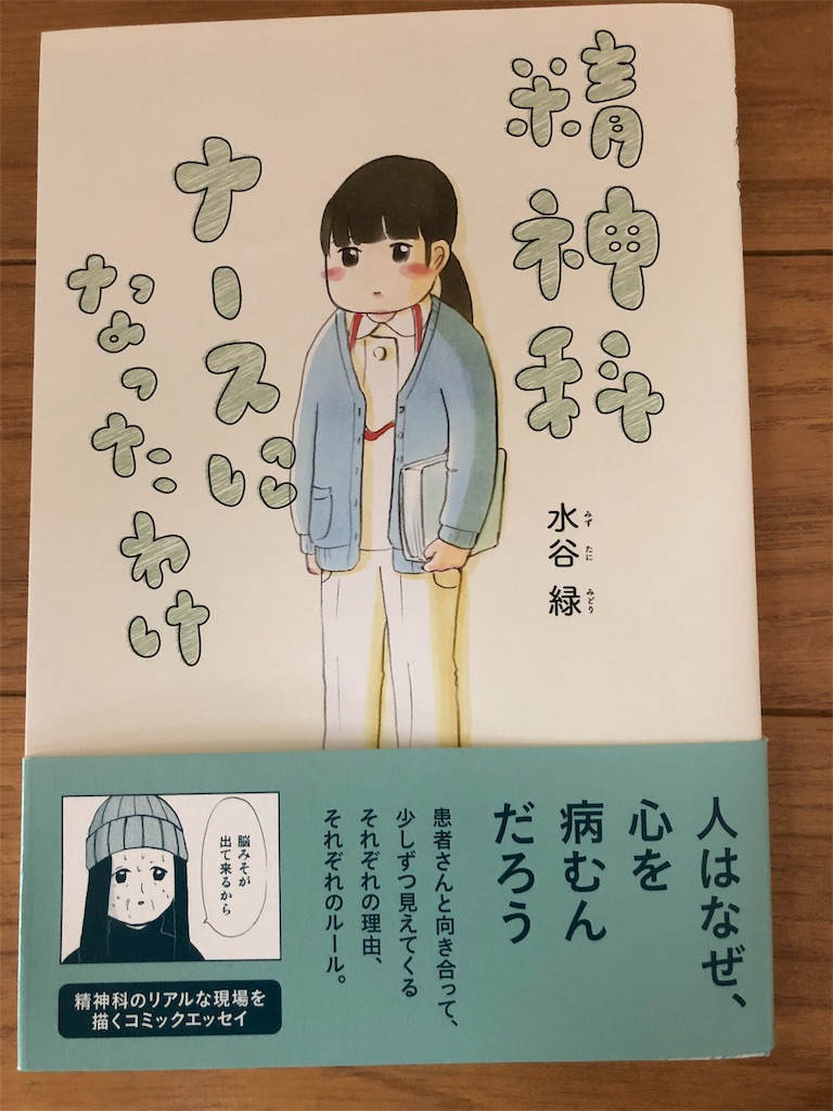 f:id:kazuyoshisan:20180602152802j:image