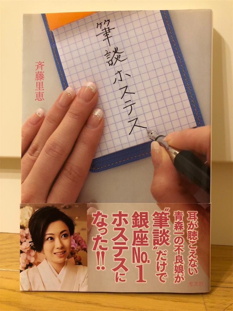 f:id:kazuyoshisan:20180605120417j:image