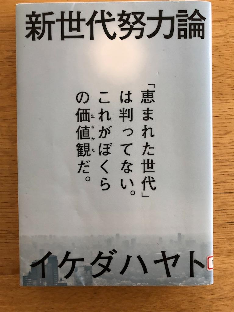 f:id:kazuyoshisan:20180605221109j:image