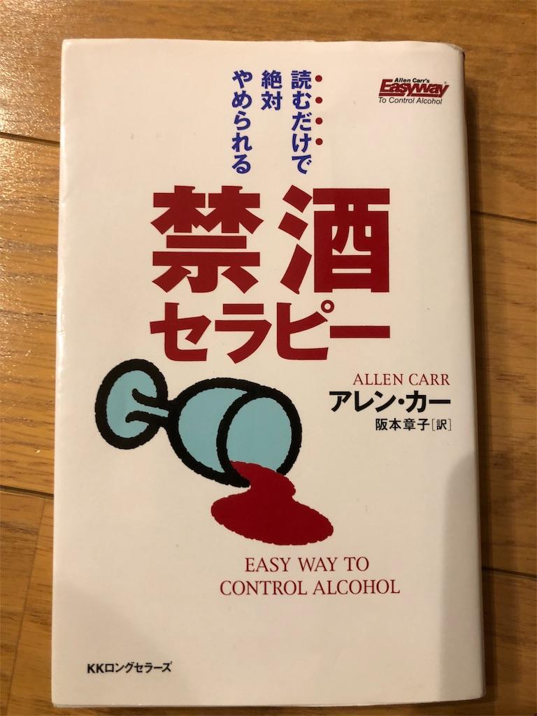 f:id:kazuyoshisan:20180609233224j:image