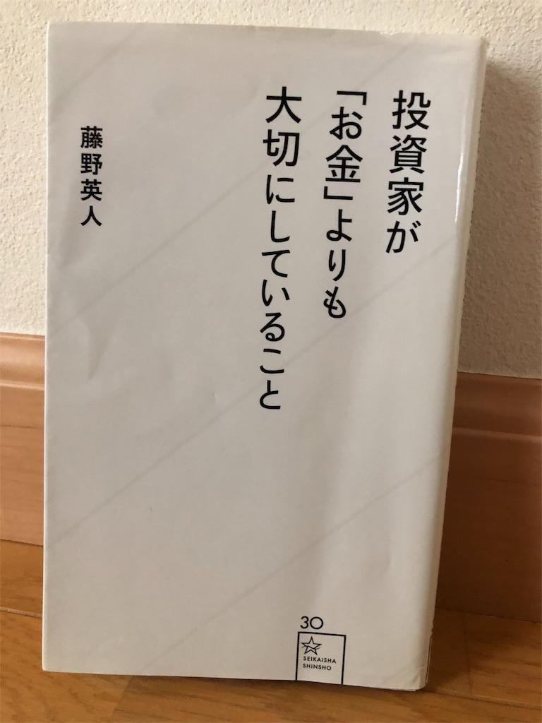 f:id:kazuyoshisan:20180612080027j:image