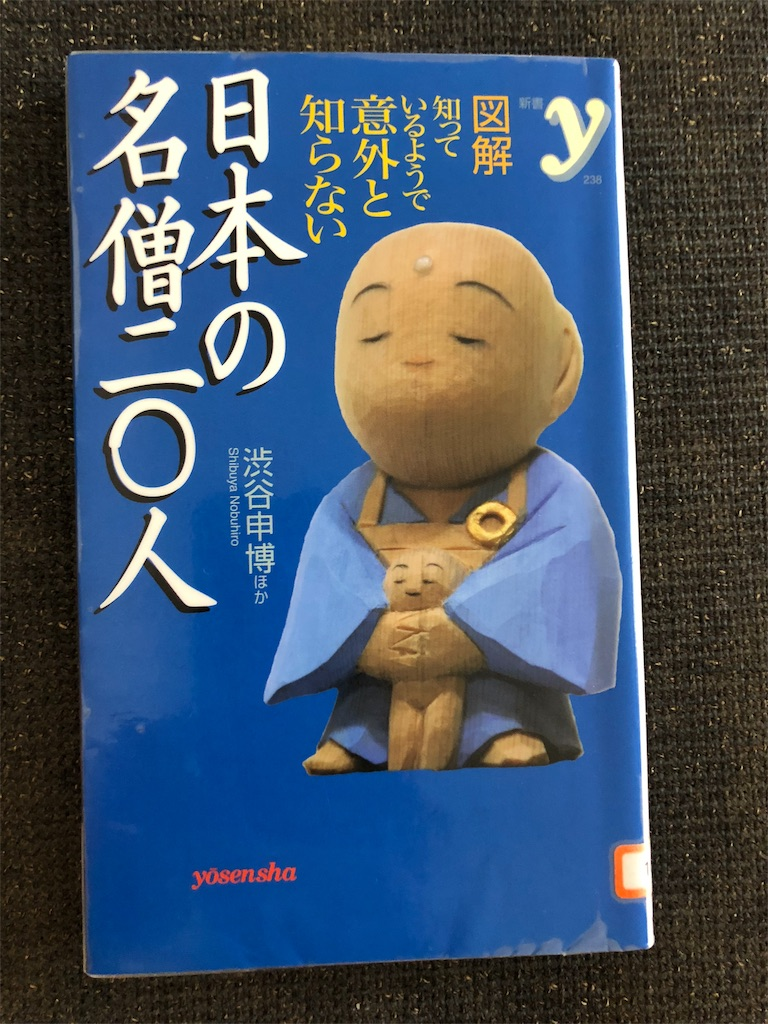 f:id:kazuyoshisan:20180623205320j:image