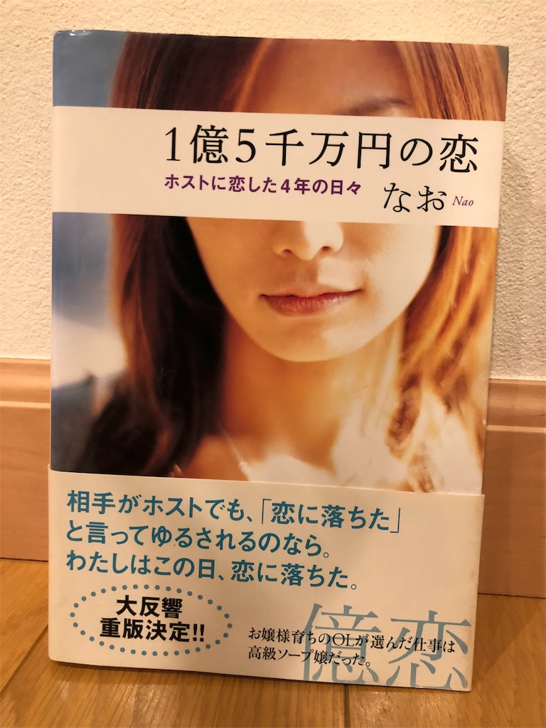 f:id:kazuyoshisan:20180624160055j:image