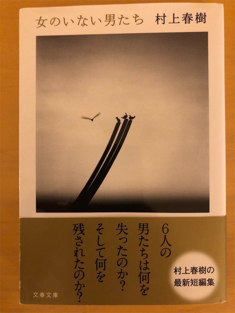 f:id:kazuyoshisan:20180626222044j:image