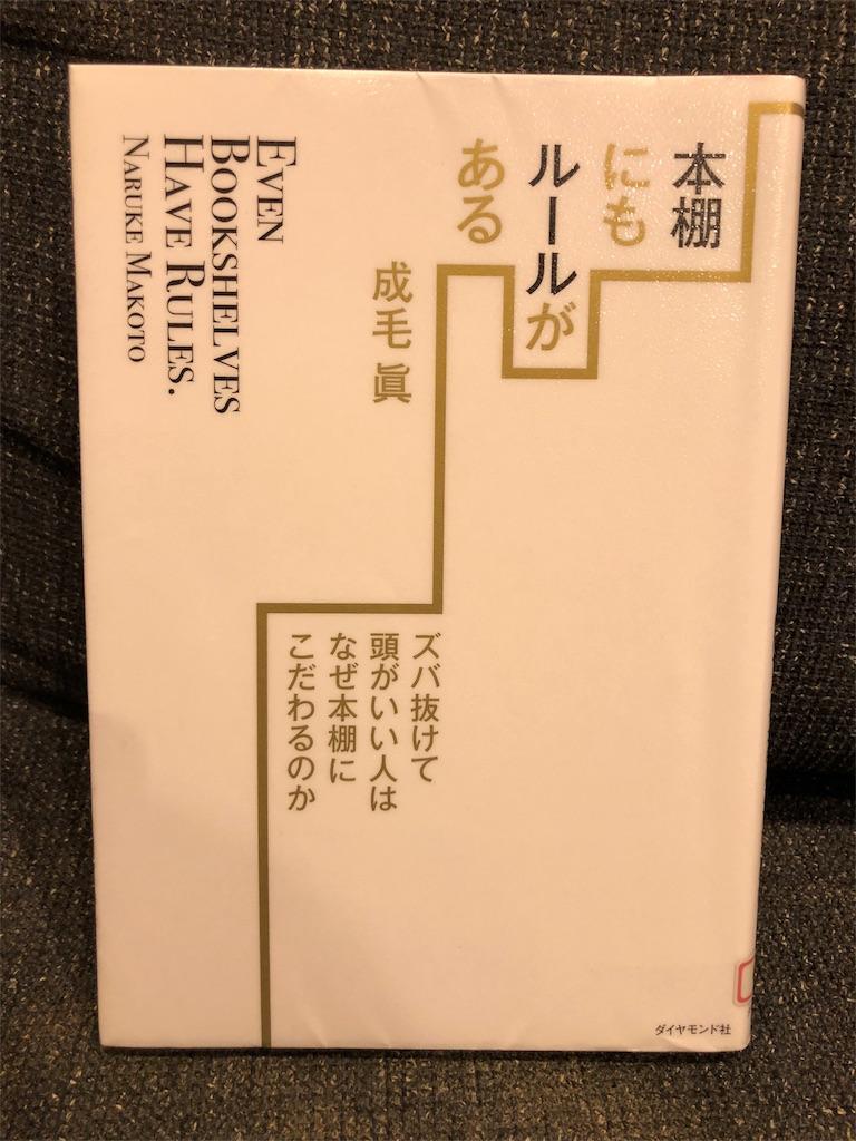 f:id:kazuyoshisan:20180628073057j:image