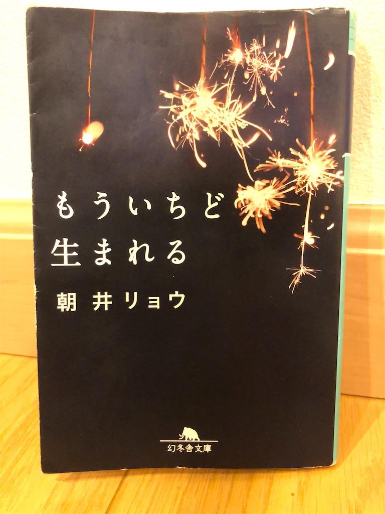 f:id:kazuyoshisan:20180629134144j:image