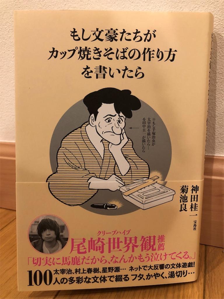f:id:kazuyoshisan:20180705220717j:image