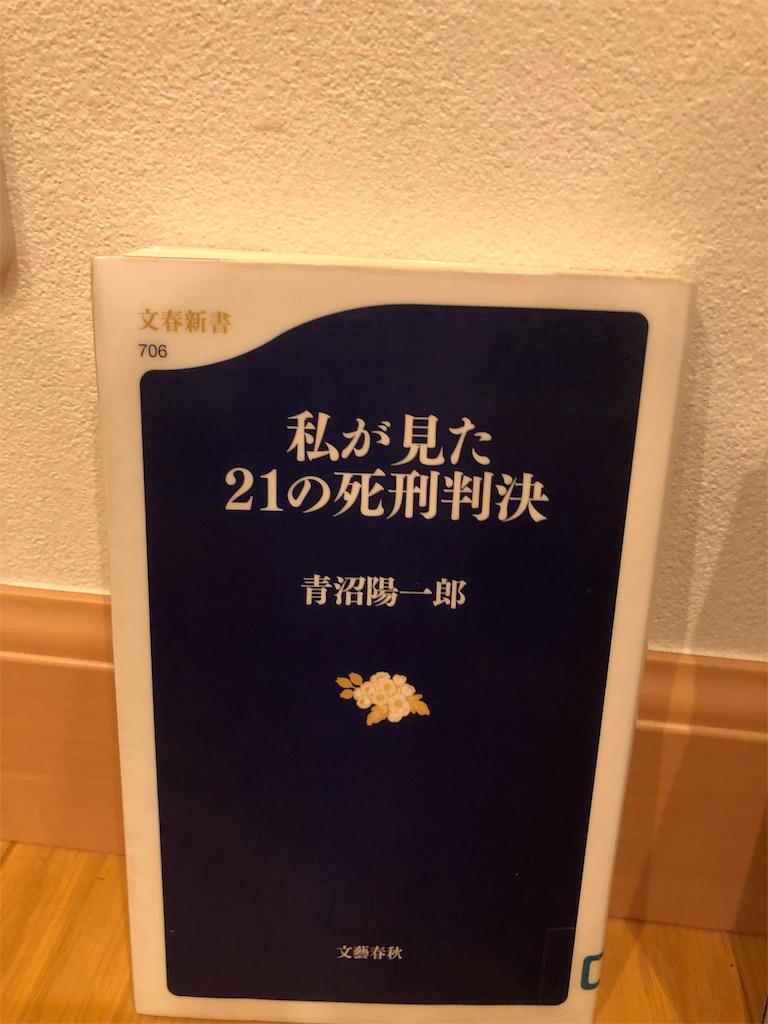 f:id:kazuyoshisan:20180710021633j:image