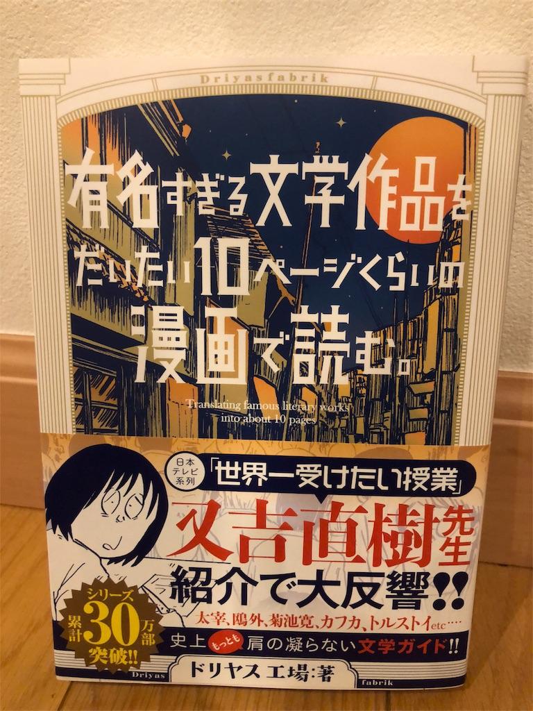 f:id:kazuyoshisan:20180713192247j:image