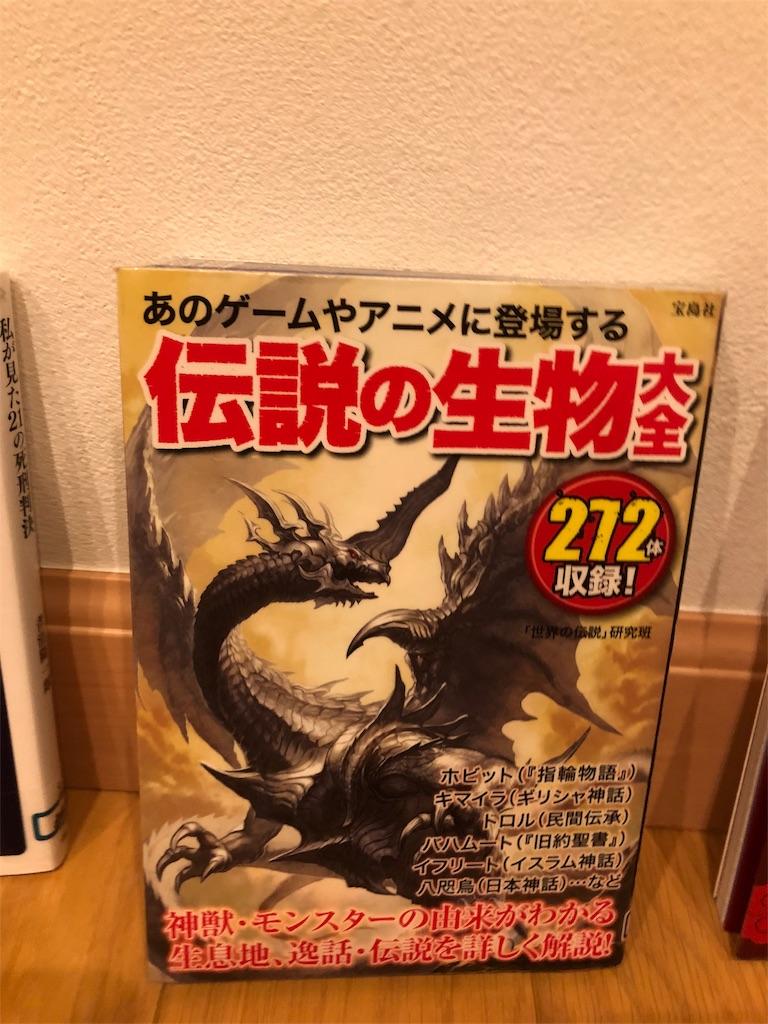 f:id:kazuyoshisan:20180715150501j:image